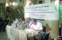 Affaire Naom Nir-AMDH : Colloque contre le sionisme à Dar Souiri