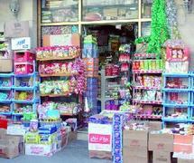 Approvisionnement régulier des marchés durant le mois de Ramadan : L'offre en produits de consommation dépasse la demande
