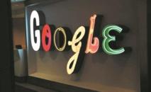 Google le promet, son intelligence artificielle ne servira pas à fabriquer des armes