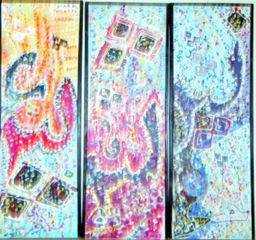 """Mohammed Serraji expose ses dernières œuvres : """"Identité et diversité"""" au Musée municipal d'Agadir"""