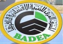 La BADEA approuve le financement de projets de développement en Afrique d'un montant de 232 millions de dollars