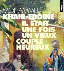 Mohammed Khaïr-Eddine  : Le renouvellement et le dépassement