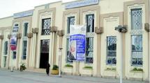 Agadir la chambre de commerce se dote d un p le de for Chambre de commerce tunisienne