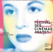 Institut du monde arabe : Le Maroc prend part au 2ème Festival des cinémas arabes