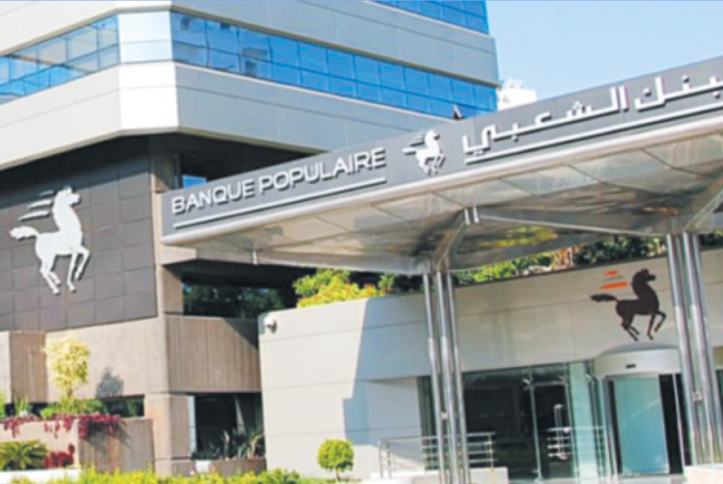 Proparco signe des accords avec le Groupe BCP et Al Amana microfinance