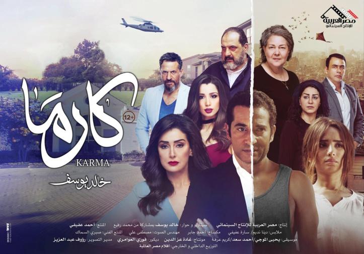 """""""Karma"""" de l'Egyptien Khaled Youssef projeté en avant-première à Casablanca"""