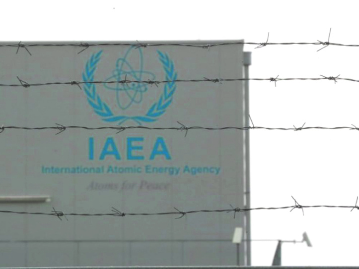 L'Iran pourrait réduire  sa coopération avec l'AIEA