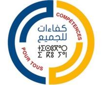British Council initie un séminaire international à Oujda