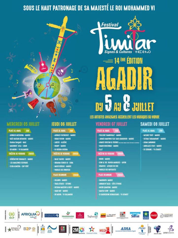 Festival Timitar Débat autour de la place de l'art et de la culture au sein de la société