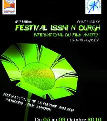 4ème Festival international Issni N'ourgh du film amazigh : Le cinéma kurde à l'honneur