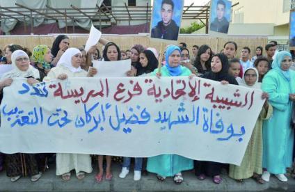 Pour dénoncer la mort de Fodail Abrkane sous la torture :  Sit-in de la Chabiba devant le commissariat de Hay Salam à Salé