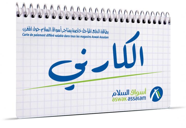 """Aswak Assalam lance la solution """"L'carnet"""""""