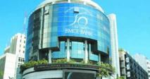 BMCE Bank inaugure à El Jadida les séminaires régionaux de l'investissement en faveur des MRE