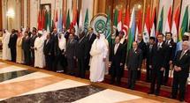 Sommet de Syrte :  Sursis arabe pour Israël