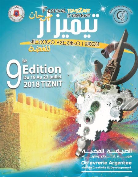 Une pléiade d'artistes marocains fêtent Tiznit comme capitale de l'argent