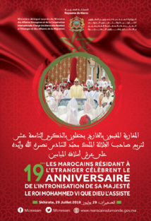 La promotion des services destinés aux Marocains du monde au centre des politiques publiques