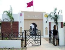 Visite au Centre de consolidation des compétences des femmes d'Agadir
