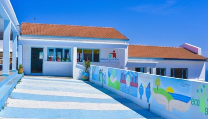 Inauguration de nouveaux espaces de travail au lycée de Ksar Sghir
