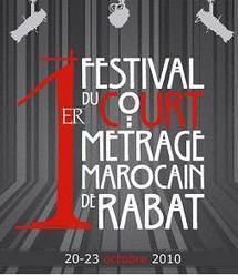 """Clôture du Festival du court-métrage de Rabat : """"Le Livre de la vie"""" primé"""