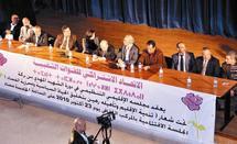 Fathallah Oualalou au Conseil régional organisationnel à Nador