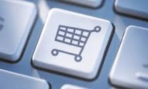 Une campagne de sensibilisation destinée aux usagers effectuant des paiements en ligne