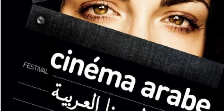 Trois films marocains au Festival du cinéma arabe au Brésil
