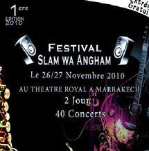 Au Théâtre Royal de Marrakech : La Cité ocre accueille «Slam Wa Angham»