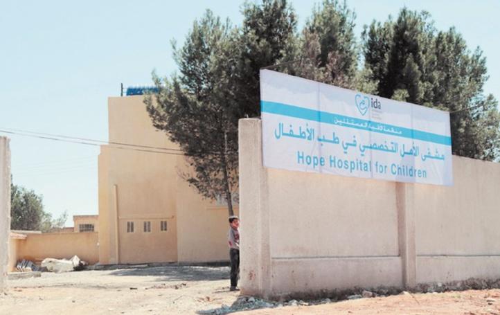 """Pour oublier l'exode, des médecins syriens à l'œuvre à """"L'hôpital de l'Espoir"""""""