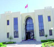 Deuxième congrès de l'Association marocaine de sémiotique : La culture marocaine à l'honneur à la Faculté des Lettres de Meknès