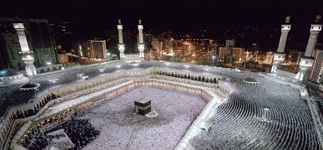Mohamed Sajid : Toutes les conditions sont réunies pour que  les pèlerins marocains accomplissent le rite du Hajj en toute sérénité