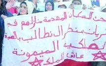 Trois blessés dans une manifestation à Hay Mohammadi : Les anciens habitants des Carrières Centrales montent au créneau