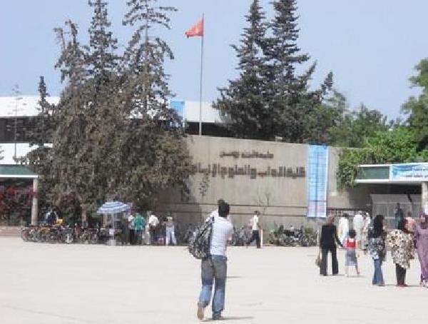 Université Ibn Zohr d'Agadir : La classe de toutes les discordes