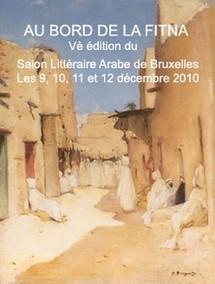 Le Salon littéraire arabe de Bruxelles : Au bord de la fitna