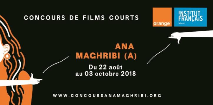 Concours international de films courts