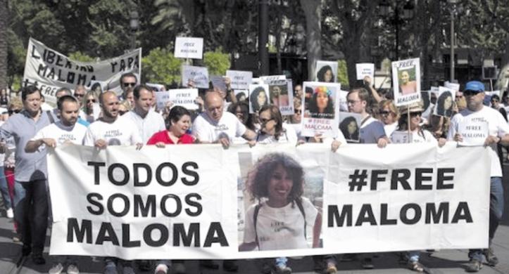 Appel à la libération d'une cinquantaine d'Espagnoles séquestrées à Tindouf