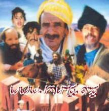 Ouarzazate : Et de cinq pour le film amazigh