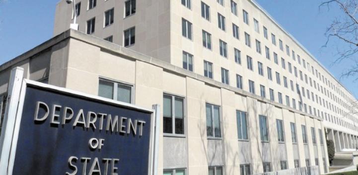 Le Département d'Etat US qualifie le Maroc de pays exportateur de sécurité
