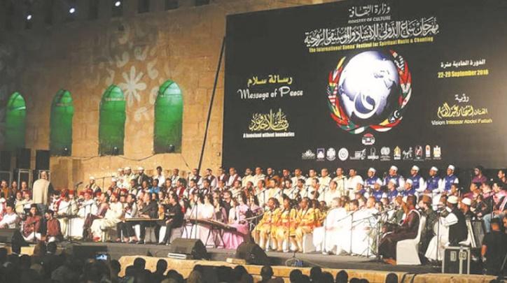 """Participation marocaine au Festival international """"Samae"""" d'inchad et de musique sacrée du Caire"""