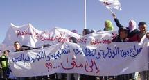 Nouveau Lycée qualifiant de Tafraout : Manifestation des élèves contre les débrayages de leurs profs