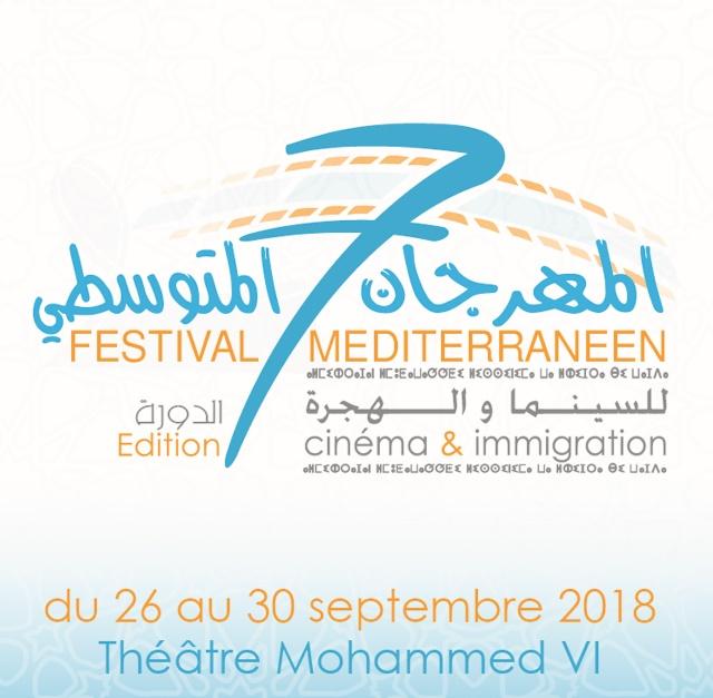 Sept films en compétition au Festival méditerranéen cinéma et immigration d'Oujda