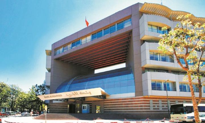 Bank Al-Maghrib maintient son taux directeur à 2,25%
