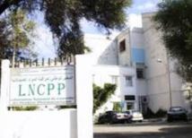 Troisième renouvellement de la préqualification du Laboratoire national de contrôle des médicaments par l'OMS