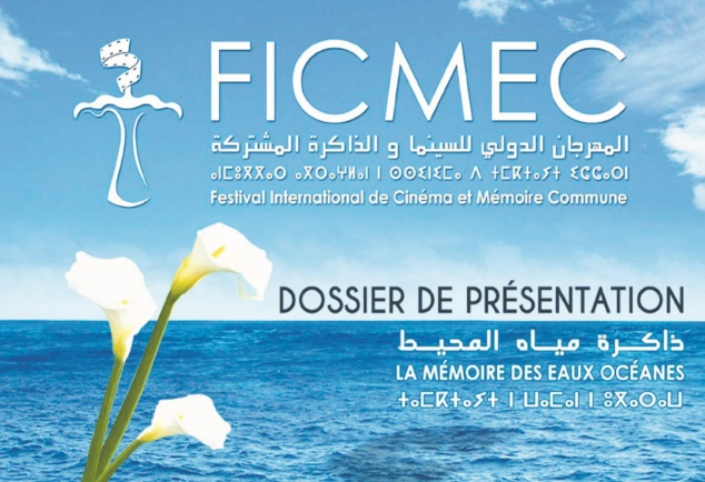 Le 7ème Festival international de cinéma et mémoire commune à Nador