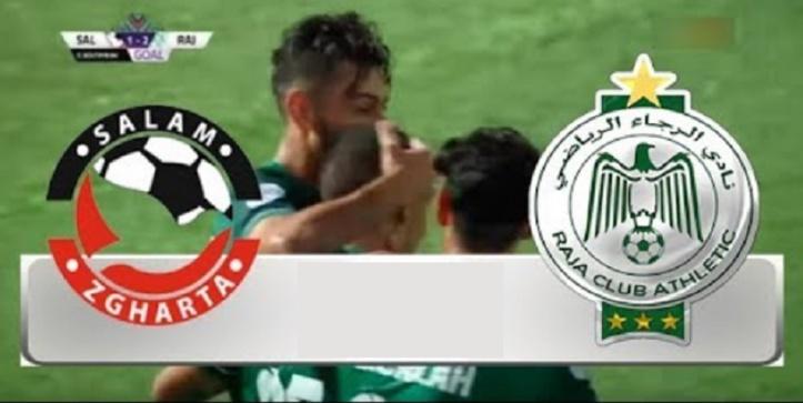 Coupe arabe : Zrarta, un adversaire à la portée du Raja