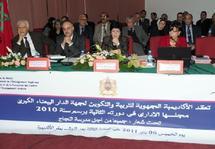 Conseil d'administration de l'AREF : L'Académie de Casablanca dévoile son plan d'action