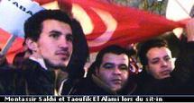 Evénements de Sidi Bouzid : La Chabiba solidaire avec les manifestants tunisiens