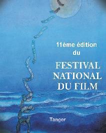 Tanger : Des films amazighs en lice au Festival national du film