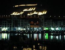 Activité touristique : Agadir termine l'année en beauté