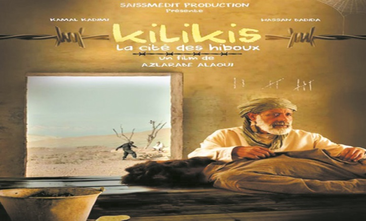 Le Maroc présent au Festival du film arabe de Fameck