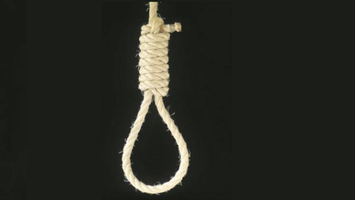 A mort, la peine capitale ! Le cri de cœur de la CMCPM